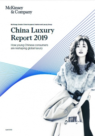 China luxury report 2019